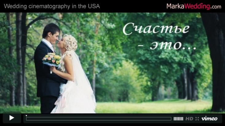 Olga & Sergei - Wedding clip | MarkaWedding.com
