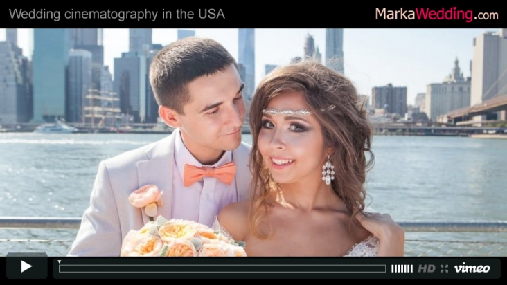Andrii & Alina - Wedding videography NYC (Brooklyn) | MarkaWedding.com