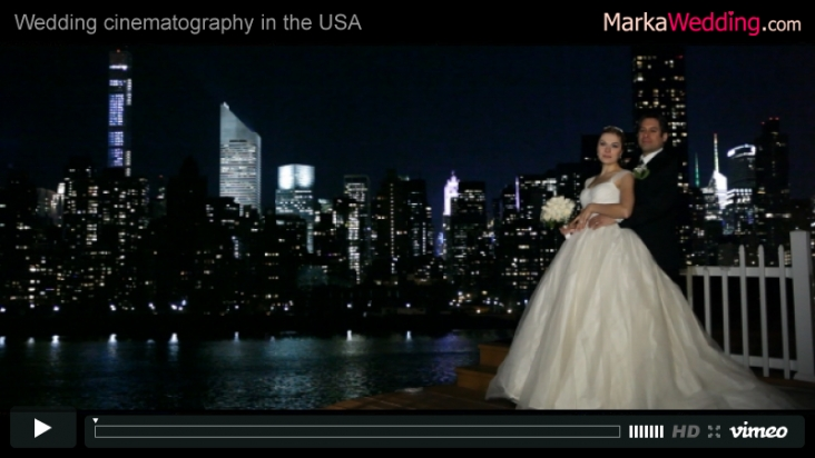 David & Bella - The Reception video (only) Long Island City (Queens, NYC) | MarkaWedding.com